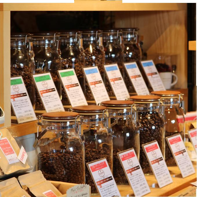 珈琲豆の販売・卸